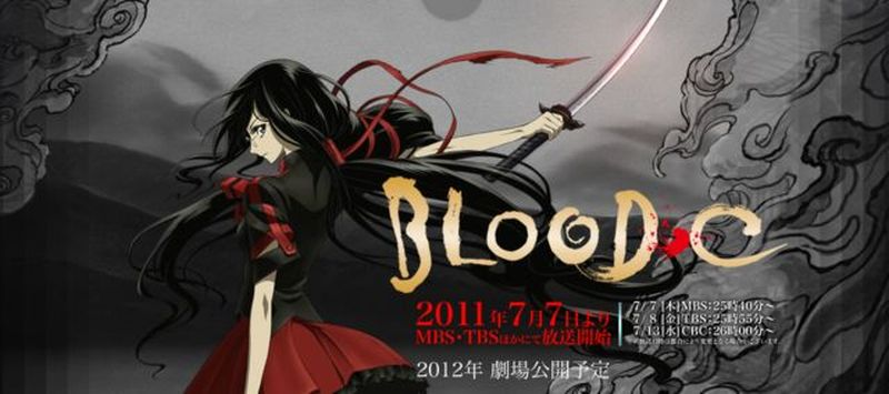 Blood C. (Imagen: Production I.G /CLAMP)