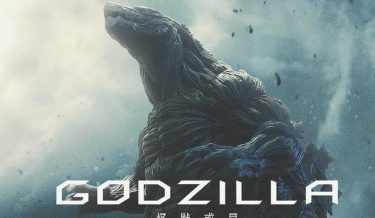 Godzilla. (Polygon Pictures / Toho Animation)