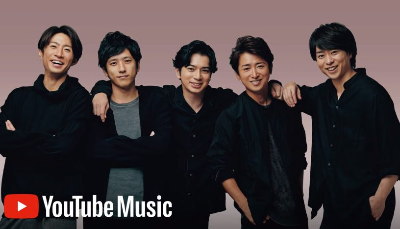Arashi llegó a YouTube. (Foto: Johnny's Entertainment / YouTube)
