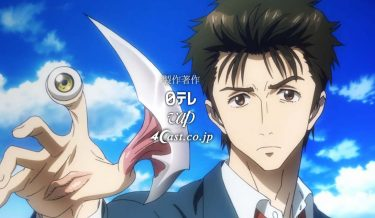 Parasyte The Maxim. (Foto: Madhouse)